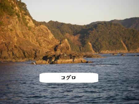 H26,1,6(3)