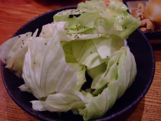 eat (2)