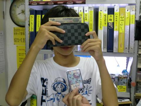 CIMG1729_convert_20110705101221.jpg