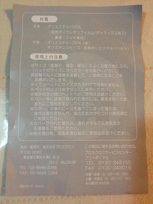 xpg6ELDjzwffPKI_1350552374.jpg