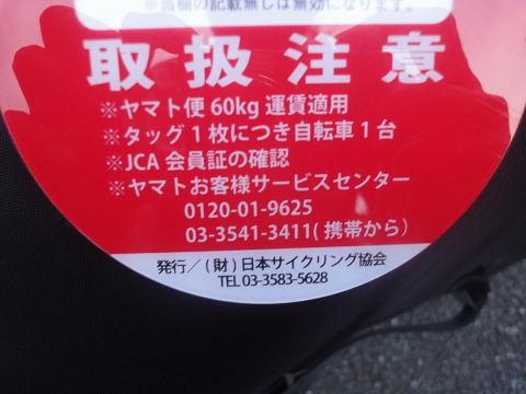 takaoka1104.jpg