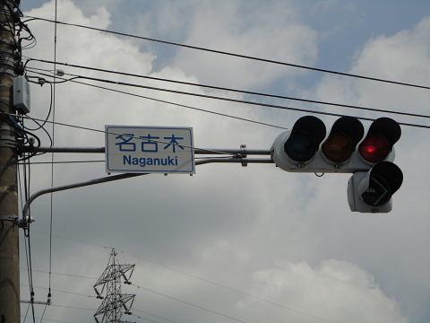 yabitsuu03.jpg