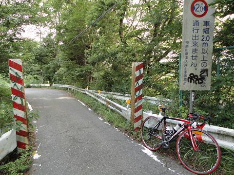 yabitsuu11.jpg