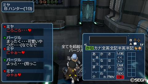 今日・雑談2