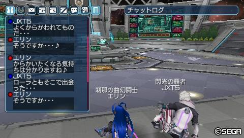 昨日・雑談2