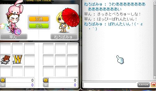 DB10_20130215000336.png