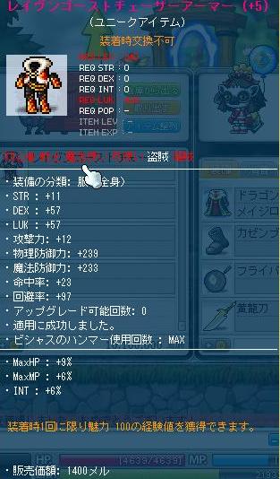DB11_20130217232752.png