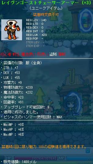 DB7_20130207114414.png