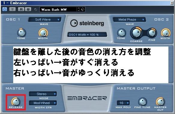 Embracerリリース