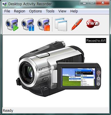 DesktopActivityRecorder