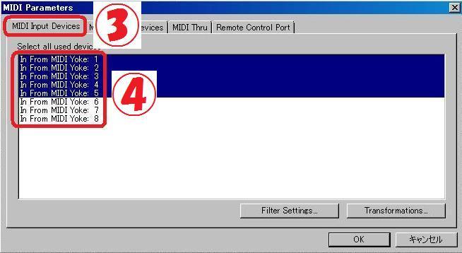 無料ソフトでDTM環境構築08-02