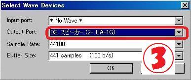 無料ソフトでDTM環境構築09-02