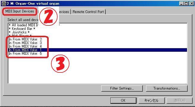無料ソフトでDTM環境構築13-02