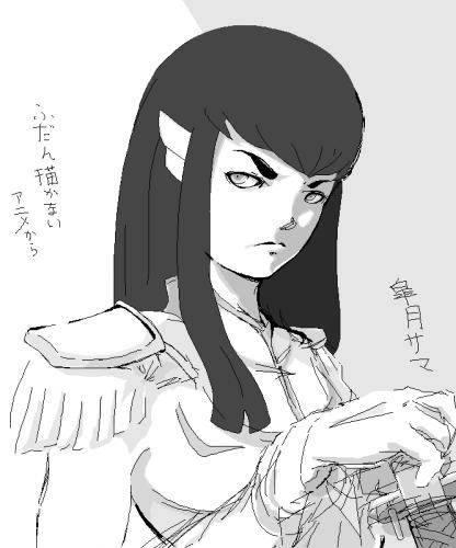 またノンケ向けアニメ