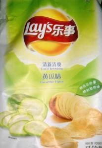 cucumber-206x300.jpg