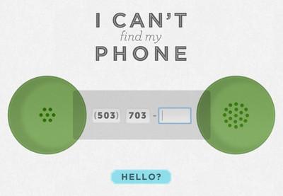 icantfindmyphone.jpg