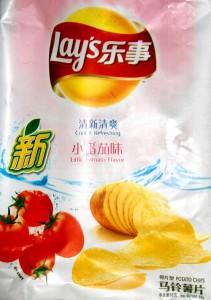 little-tomato-211x300.jpg