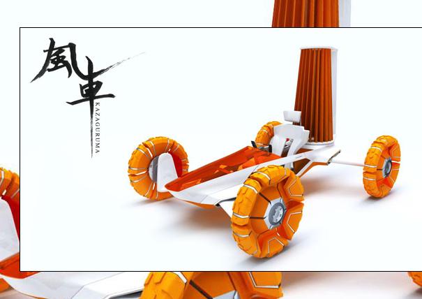windforcemobility01.jpg
