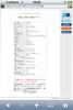 h22.8.1東京マラソン寝太郎 のコピー.jpg