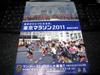 h22.8.1東京マラソン01 のコピー.jpg