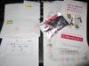 h22.9.12龍太03 のコピー.jpg