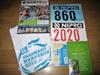 h22.9.20田沢湖マラソン01 のコピー.jpg