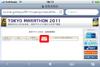 h22.10.13東京マラソン落選03 のコピー.jpg