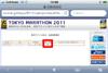 h22.10.13東京マラソン落選02 のコピー.jpg