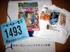 h22.11.14宮古サーモンハーフマラソン01 のコピー.jpg