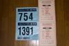 h23,11,6前沢マラソン完走証のコピー