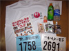 h23,11,13宮古サーモンマラソンに行って来た01のコピー