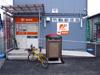 h23,12,16竹駒郵便局の復興ポスト01のコピー