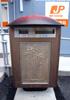 h23,12,16竹駒郵便局復興ポスト02のコピー