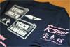 h23,12,24O&TプロジェクトTシャツ01のコピー