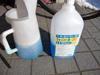 h24,1,9ウオッシャー液調整のコピー
