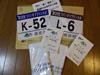 h24,4,22うぐいすマラソンのコピー