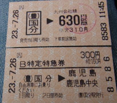 RIMG0370_convert_20110731210945.jpg