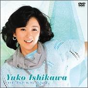石川優子vol2