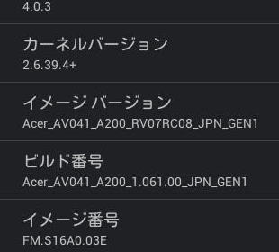 A200_20120623_zoom.jpg