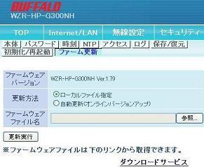 G300NH179.jpg