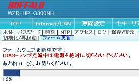 G300NHupdate.jpg
