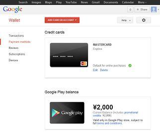 Google_wallet.jpg