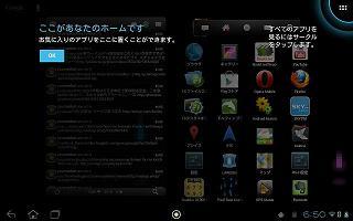 IMG_20120519_065022.jpg