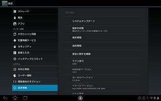 IMG_20120519_065133.jpg