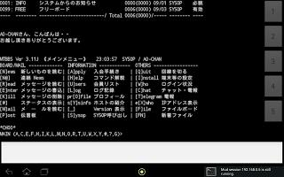 IMG_20120904_230403.jpg