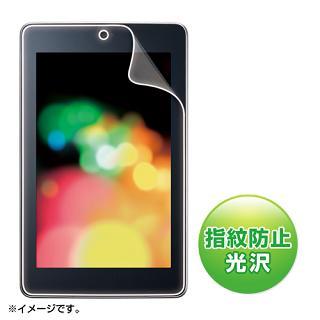 LCD-NX7KFPF_MX.jpg