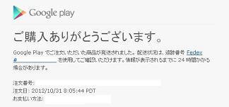 Nexus7_3.jpg