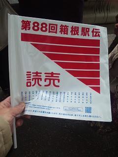 SH3G0106_2.jpg