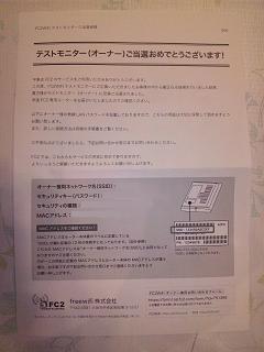SH3G1889.jpg