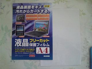 SH3G1996.jpg